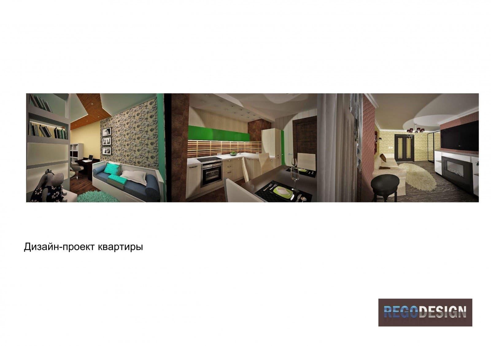 Ремонт дизайн кухни в панельном доме :: Дельные советы по