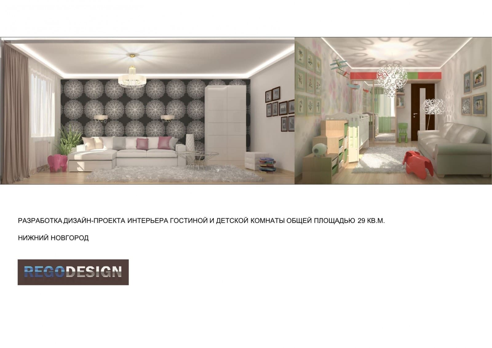 Дизайн проект квартиры в Москве 43