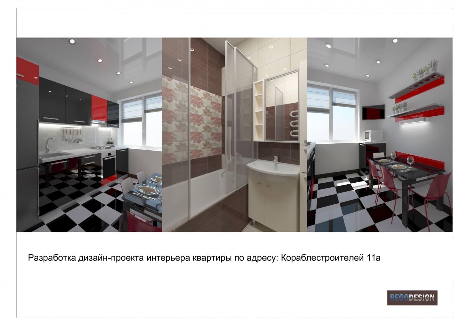 Дизайн проект квартиры в Москве 145